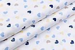 """Сатин  """"Разносторонние сердечки в полоску"""" синие, голубые, бежевые на белом № 2494с, фото 4"""