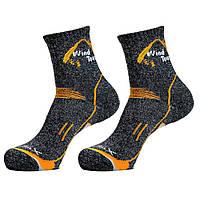 Трекинговые термоноски Coolmax Wind Tour (носки). Трекінгові шкарпетки. серый