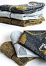 Трекинговые термоноски Coolmax Wind Tour (носки). Трекінгові шкарпетки. белый, фото 7