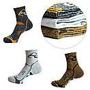 Трекинговые термоноски Coolmax Wind Tour (носки). Трекінгові шкарпетки. белый, фото 9