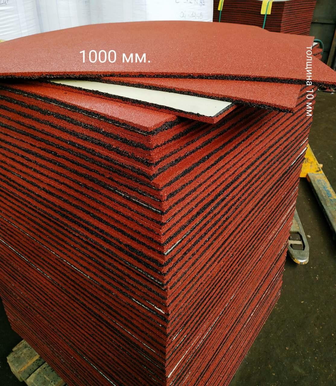 Резиновая полиуретановая уличная плитка 1000х1000 мм. Толщина 10 мм, фото 1