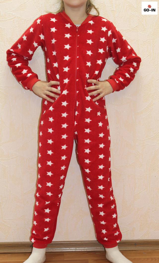 Пижама детская красная для девочки Звезда 32-40 р.