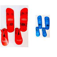 Защита для ног (голень+футы) разбирающаяся Arawaza  WKF красная, синяя размер S. M
