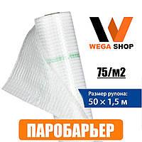 Паробарьер Армированный PR1 (75 м2) белый