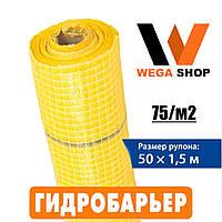 Пленка Гидроизоляционная (гидробарьер) Армированный HR1 (75 м2) желтый