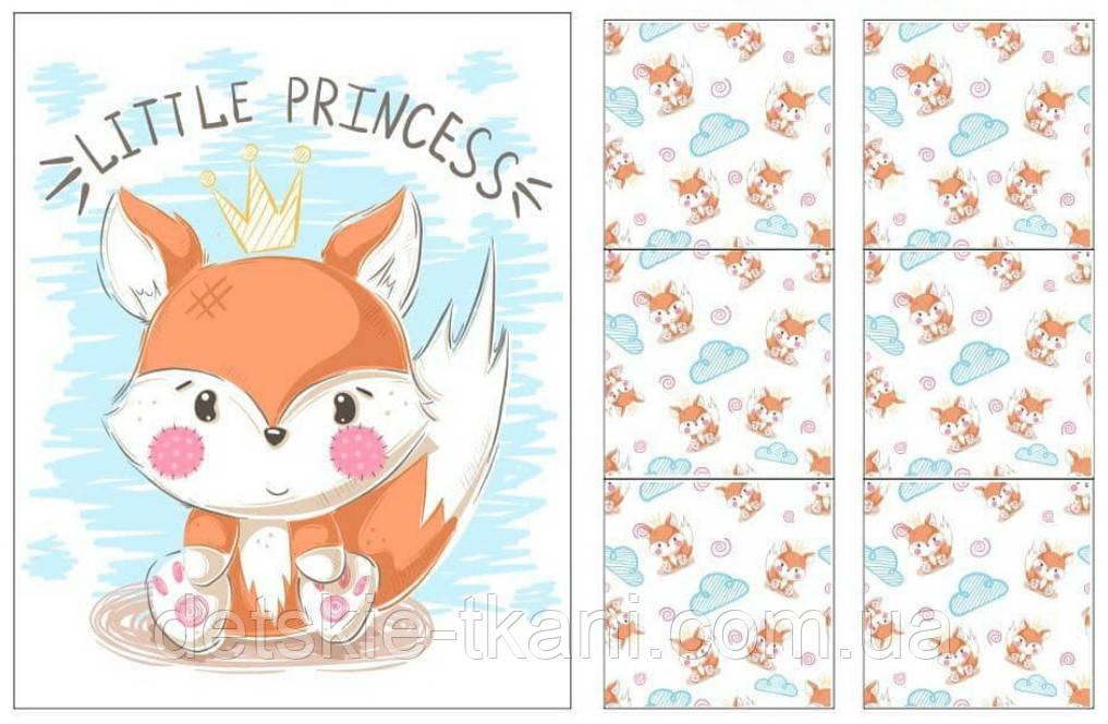 """Набор панелей из сатина """"Лисичка - маленькая принцесса"""""""