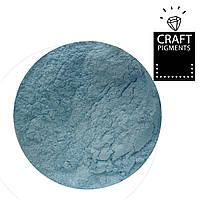 """Насыщенный пигмент перламутр для смолы  """"Arctic Blue"""" для техник ResinArt, Арктический лед"""