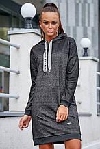 Модное женское платье 1216.3671 черный меланж  (S-L)