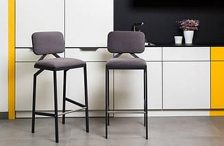 Дизайнерский барный стул Way Grey TM Esense, фото 3