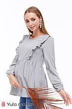 Блузка с рюшами для беременных и кормящих Marcela BL-39.013