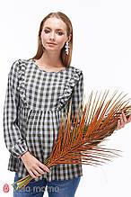 Блузка с рюшами для беременных и кормящих  Marcela BL-39.012