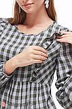 Блузка с рюшами для беременных и кормящих  Marcela BL-39.012, фото 3