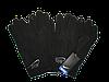 Перчатки мужские трикотаж мех