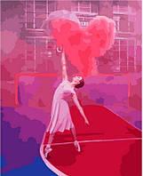 Картина по номерам Балерина с воздушным сердцем, 40x50 см, подарочная упаковка, Brushme (Брашми), фото 1