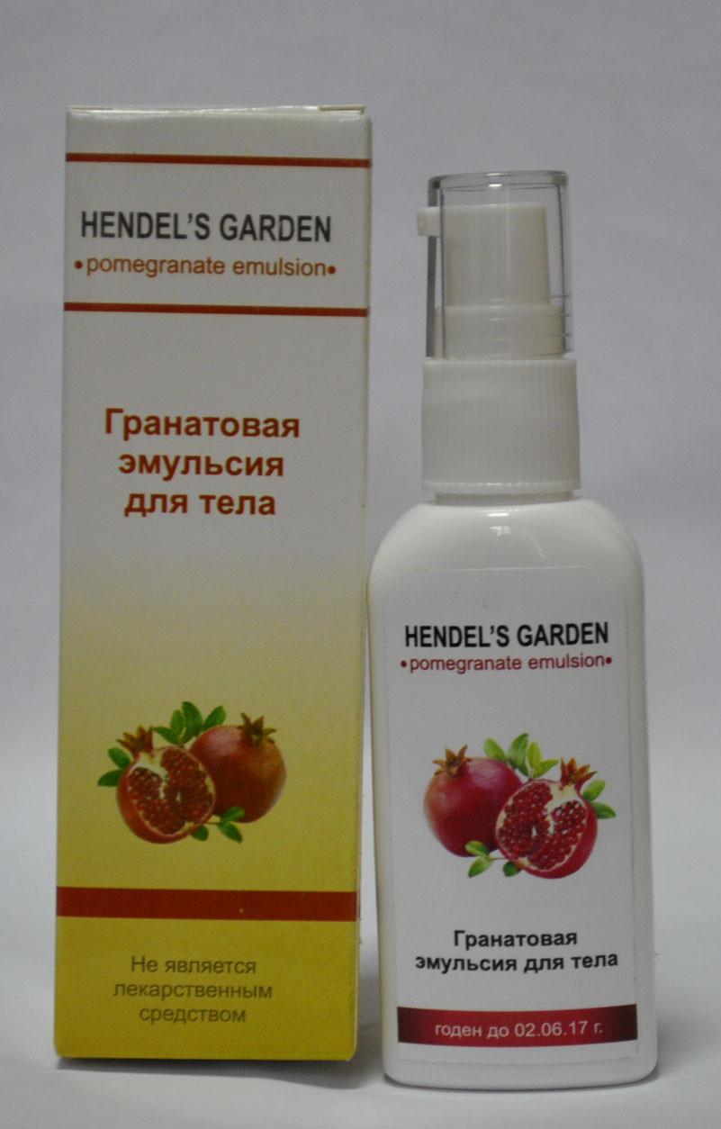 Гранатова емульсія від розтяжок шкіри і целюліту від Hendel's Garden (Хендельс Гаден),Розгладжують дія