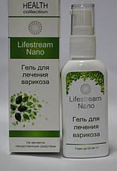Lifestream nano - Гель для лечения варикоза (Лайфстрим Нано), Только натуральные компоненты