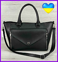 Женская сумка через плечо, стильная женская сумка, молодежная женская сумка чёрного цвета