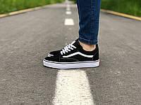 Кеды Vans Old Skool Black&White 36-45