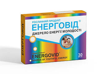 Энерговид капсули (30 шт)