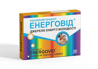 Энерговид капсулы (30 шт)