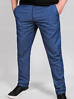 CUBA облегченные джинсы М-3ХL