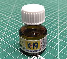 Клей текучий для сборных пластиковых моделей 11 мл. K19