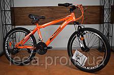 """Подростковый горный велосипед 24"""" Crossride Skyline (Ardis) цвет в ассортименте, 21"""" скорость"""