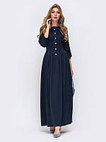Платье в пол синее 42-44 46-48 50-52 54-56 58-60
