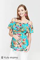 Блузка для беременных и кормящих Brenda BL-29.022