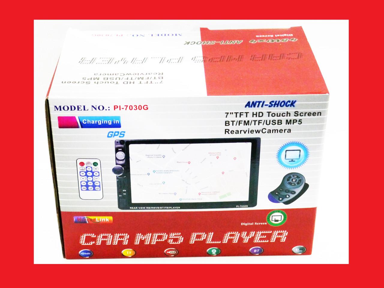 2din автомагнитола Pioneer Pi-7030G GPS НАВИГАЦИЯ + 8Gb карта памяти c навигацией (короткая база)