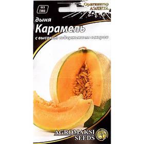 """Насіння дині """"Карамель"""" (2 р) від Agromaksi seeds"""