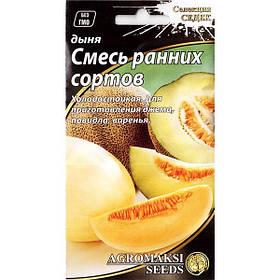 Семена дыни «Смесь ранних сортов» (2 г) от Agromaksi seeds