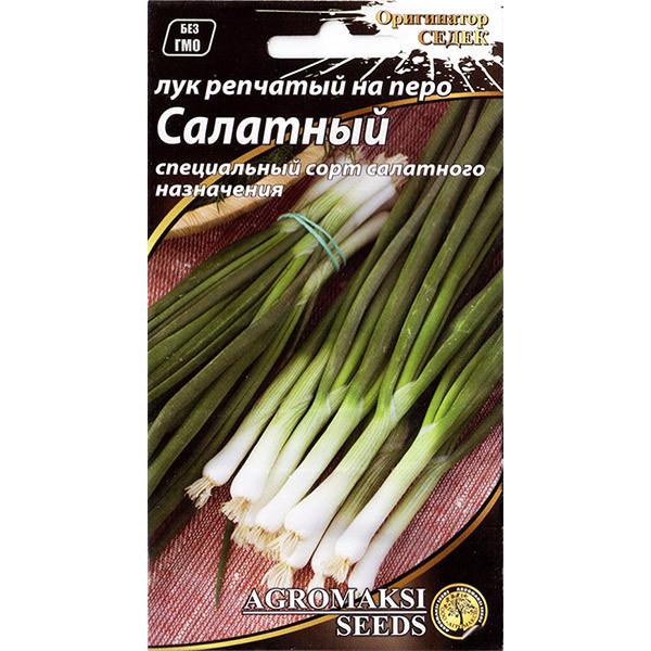 "Семена лука ""Салатный"" (0,5 г) от Agromaksi seeds"