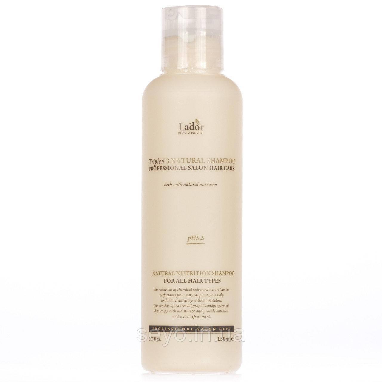 Безсульфатный органический шампунь La'dor Triplex Natural Shampoo, 150 мл
