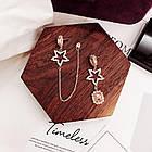 Асимметричные серьги-подвески (серьги непарные). Сережки с камнями и звездами асимметричные, фото 4