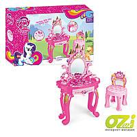 Детский туалетный столик Little Pony 902-601