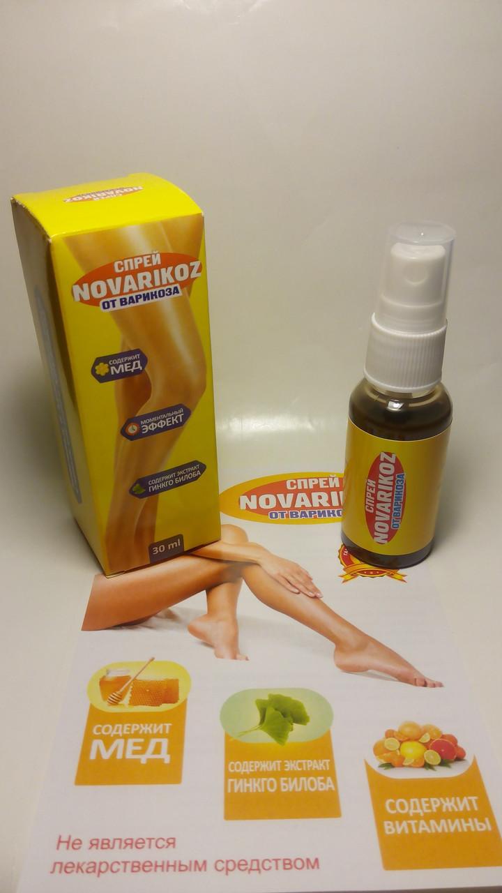 NOVARIKOZ - Спрей от варикоза (НоВарикоз), эффективно устраняет проявления варикоза