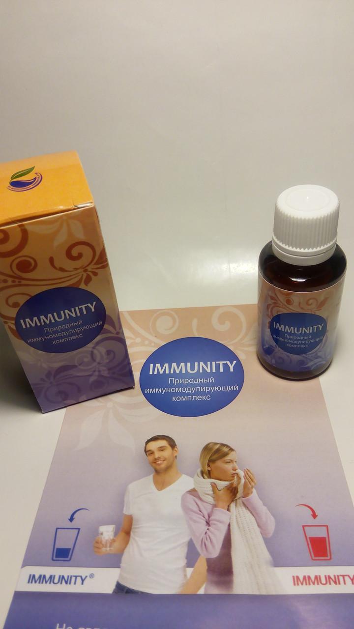 IMMUNITY - Природный иммуномодулирующий комплекс - капли для повышения иммунитета (Иммунити)