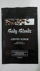 Body Blendz - кавовий скраб для тіла від целюліту і розтяжок Боді Блендз
