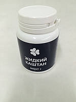 Жидкий Каштан ночной (NIGHT+) для эффетивного похудения, Похудение гарантировано без физических нагрузок