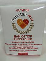 Giperton Max - Напиток от гипертонии (Гипертон Макс), Препятствует атеросклерозу, Снижает уровень холестирина