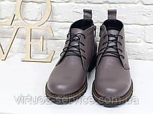 Ботинки женские Gino Figini Б-152-17 из натуральной кожи 37 Сиреневый, фото 2