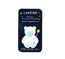 Витаминная ночная капсульная маска Laneige White Dew Vita Capsule Sleeping Mask Объем 0,3 мл