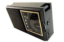 Радио GOLONE RX-98UAR