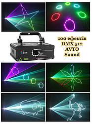 Анимационный лазер 500 mW RGB с эффектом 3D