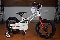 """Детский велосипед 14"""" Ardis Pilot передач:1"""" (2-4 лет, до 100)"""