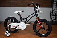 """Детский велосипед 16"""" Ardis Pilot (передач:1"""") для детей :3-5 лет, до 115 см."""