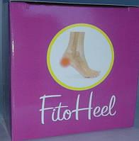FitoHeel - крем от пяточных шпор (ФитоХил), лечение и профилактика