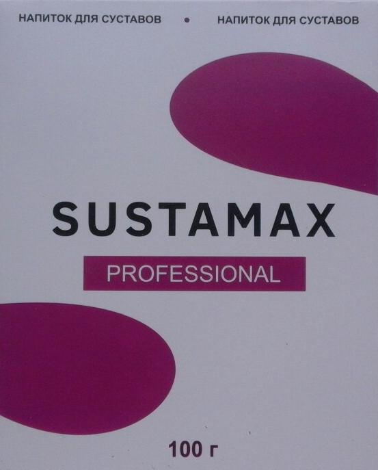 Sustamax Professional - Напиток для суставов (Сустамакс), Выводит соли. Восстанавливает хрящевые ткани
