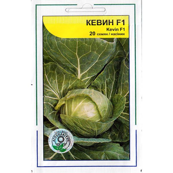 """Насіння капусти """"Кевін F1 (20 насінин) від Syngenta"""